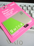 iTunes Music Card と Suica