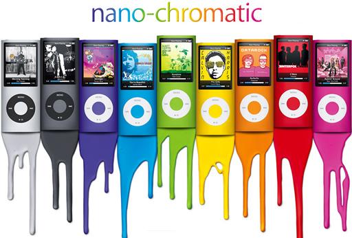 第4世代iPod nano