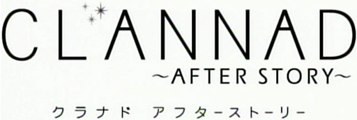 CLANNAD~AFTER STORY~