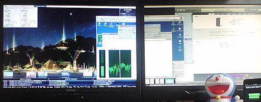 LCD-AD221XB と LCD-AD221XB