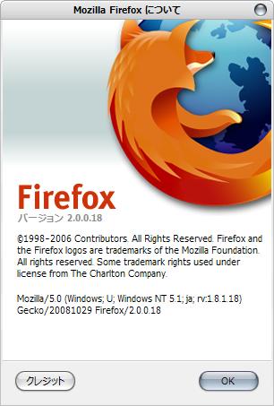 Firefox 2.0.0.18