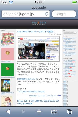 Safari (iPod touch 2.2)