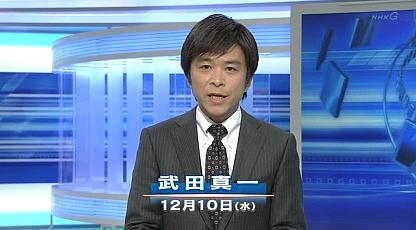 NHK仙台
