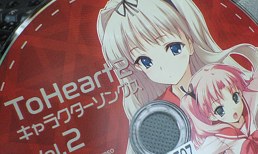 ToHeart2 キャラクターソングス Vol.2