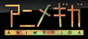アニメギガ ロゴ