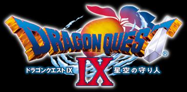 ドラゴンクエストIX ロゴ
