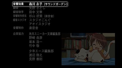 涼宮ハルヒの憂鬱 第01話「涼宮ハルヒの憂鬱I」