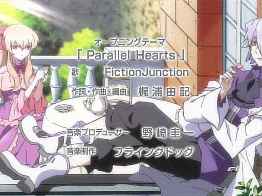 Pandora Hearts 第01話「罪なき平穏」