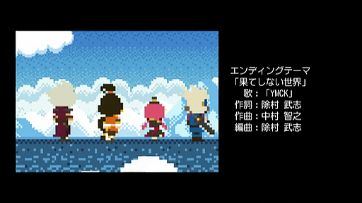 スラップアップパーティー -アラド戦記- 第01話「遭遇!鬼の剣士と愛のガンナー」