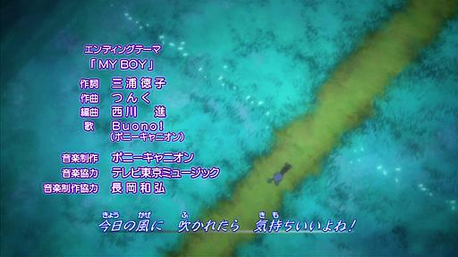 しゅごキャラ!!どきっ 第77話「衝撃!壊された初デート!?」