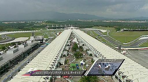 2009年F1グランプリ 第02ラウンド「マレーシア」