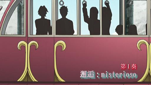 神曲奏界ポリフォニカ クリムゾンS 第01話「邂逅:misterioso」