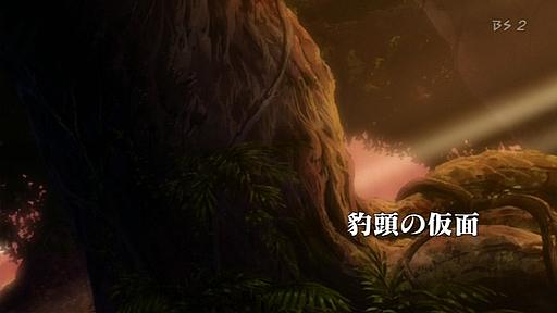 グイン・サーガ 第01話「豹頭の仮面」
