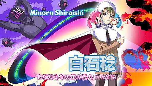 ザ☆ネットスター! 4月号「桜舞い散る坂道での巻」