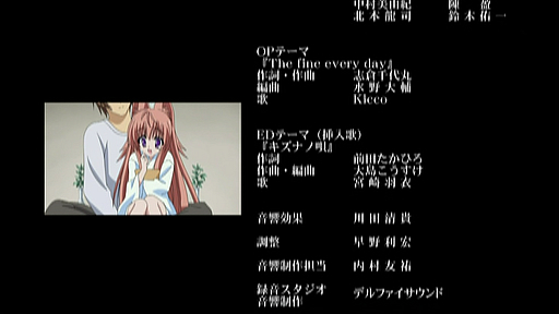 タユタマ‐kiss on my Deity- 第01話「太転依」