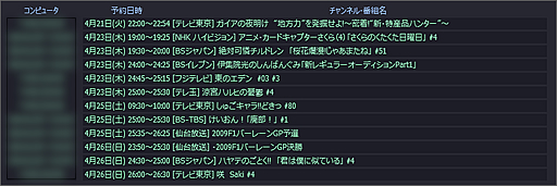 スクリーンショット左下(512x85)