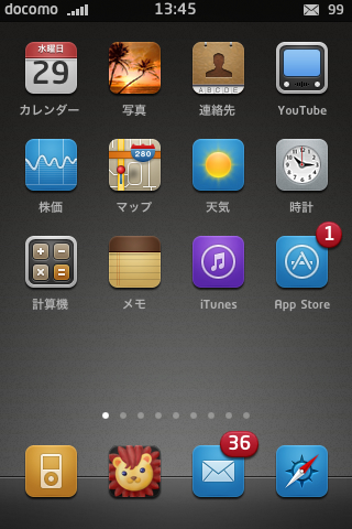 iPod touch 2.2.1