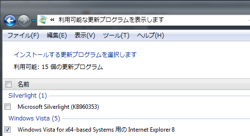 IE8 on Windows Update