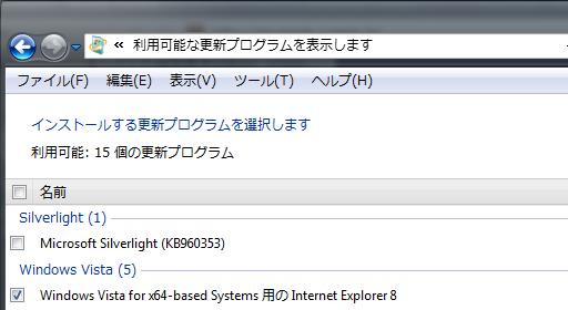IE8 on Windows Update