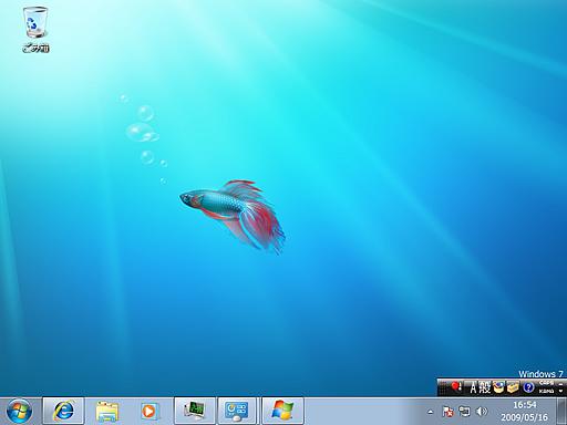 Windows 7 テーマ(Windows 7)