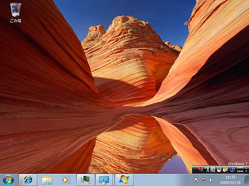 Windows 7 テーマ(風景)