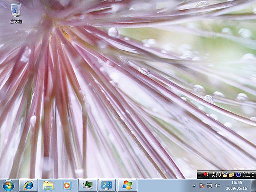 Windows 7 テーマ(自然)