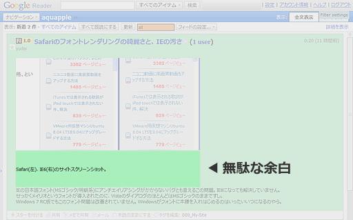 旧サイトのRSS