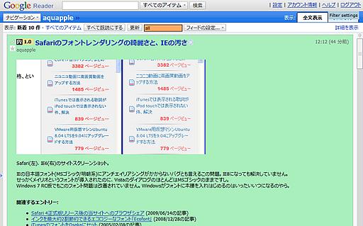 新サイトのRSS