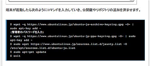 旧サイトのcodeタグ