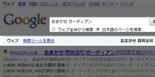 userContent.css 調整後