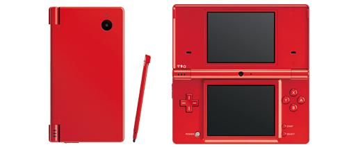 Nintendo DSi 「レッド」