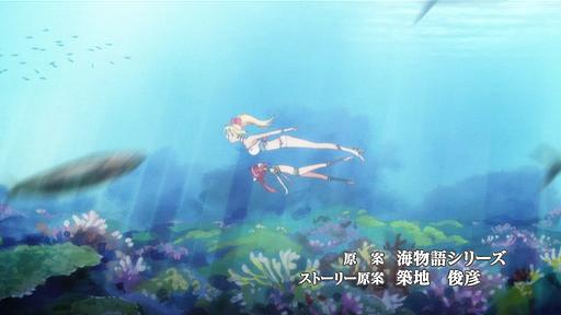 うみものがたり~あなたがいてくれたコト~ 第01話「海の心 空の心」