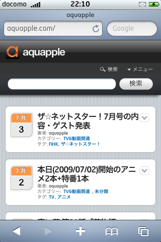 aquapple for iPod touch