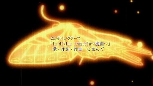 うみねこのなく頃に 第01話「opening」