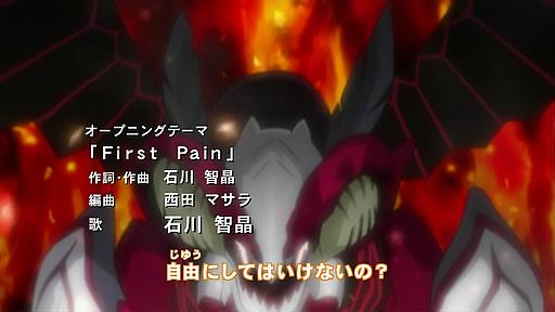 エレメントハンター 第01話「異世界へ!」