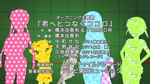 かなめも 第01話「はじめての、ひとりぼっち・・・」