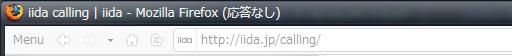 iida スペシャルサイト