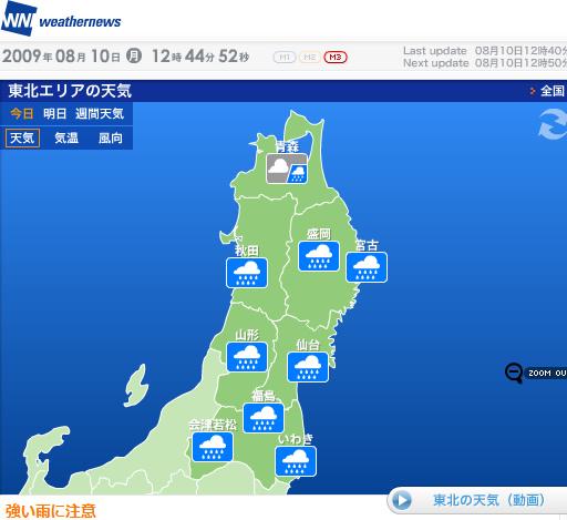 2019 明け 仙台 梅雨