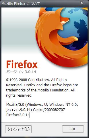 Firefox 3.0.14