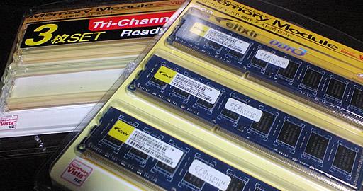T3U-1333Qのパッケージ