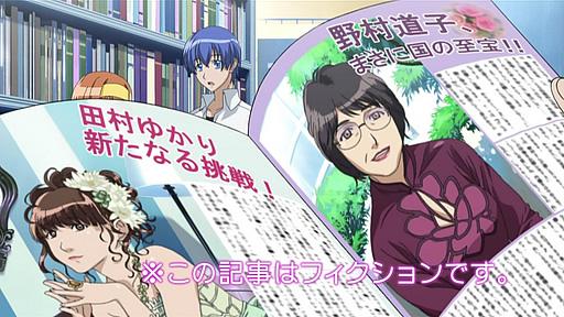 けんぷファー 第01話「選ばれし者」