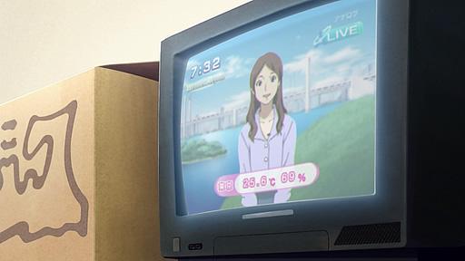 にゃんこい! 第01話「ブサイクな猫と呪われし高校生」