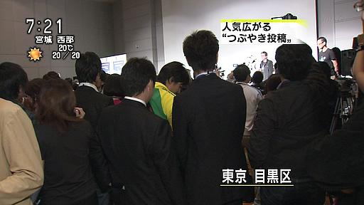 NHKでTwitter特集