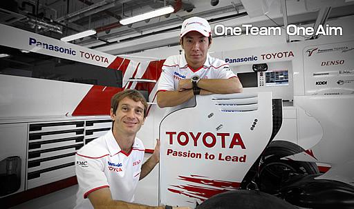 TOYOTA F1 公式サイト