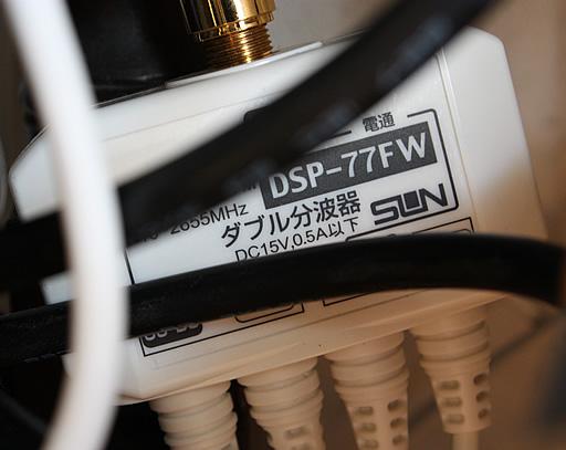 DSP-77FW