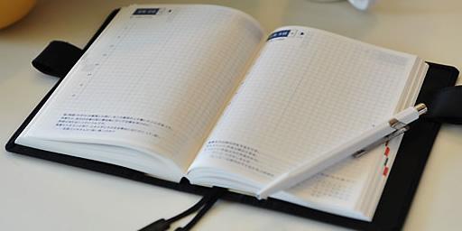 ほぼ日手帳 2010 ブラック