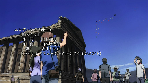 そらのおとしもの 第02話「天翔ける虹色下着」