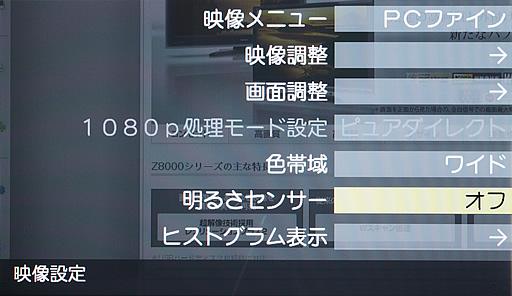 REGZA 47Z8000