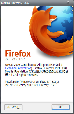 Firefox 3.5.7