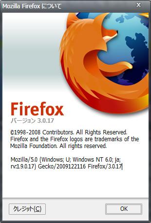 Firefox 3.0.17